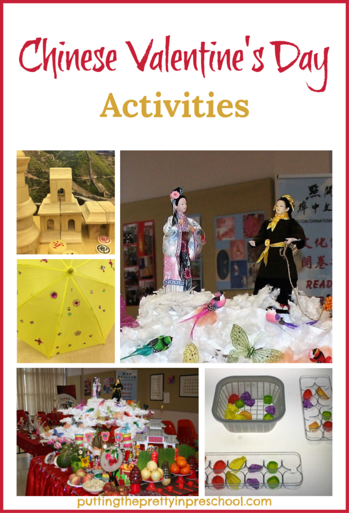 Chinese Valentine's Day celebration activities. Art, reading, math, light table and block play. These activities are perfect for a Chinese multicultural theme.