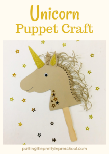 A puppet on a stick unicorn craft in neutral tones. Free pattern to download.